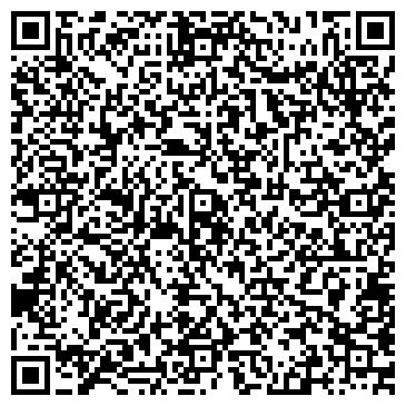 QR-код с контактной информацией организации Шахтер Трейдинг, ООО