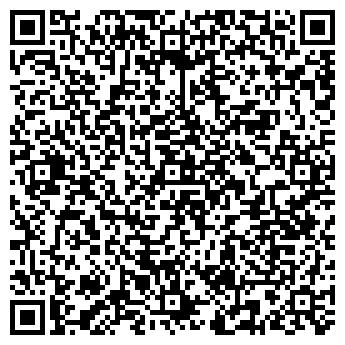 QR-код с контактной информацией организации Шанте, СПД