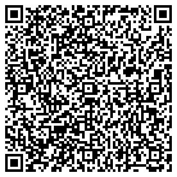 QR-код с контактной информацией организации Nal-Net, ЧП