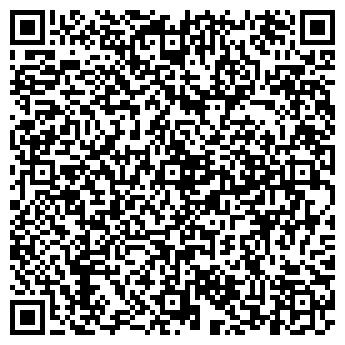 QR-код с контактной информацией организации Магазин Эл, ЧП