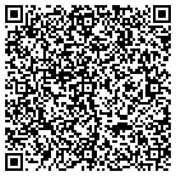 QR-код с контактной информацией организации MEGA SHOP, ЧП