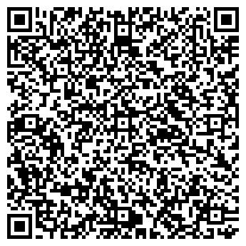 QR-код с контактной информацией организации МО Трейд, ООО