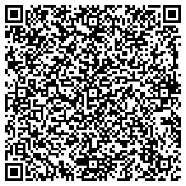 QR-код с контактной информацией организации Асланов Р.О.,ЧП