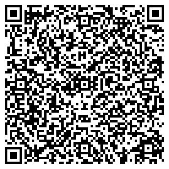 QR-код с контактной информацией организации Репка, ООО