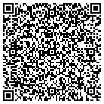 QR-код с контактной информацией организации Мобильные телефоны, ООО