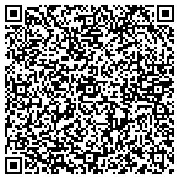 QR-код с контактной информацией организации Alex, ООО