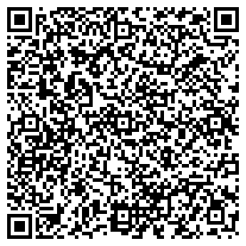 QR-код с контактной информацией организации Мобит+, ФОП