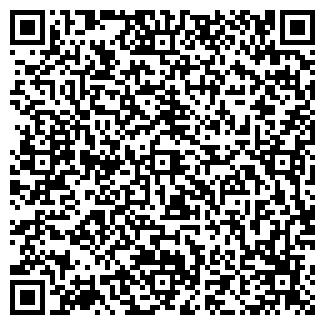 QR-код с контактной информацией организации Купи.ком , ЧП