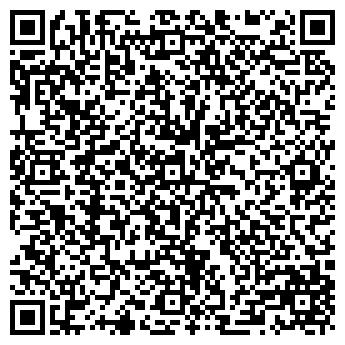 QR-код с контактной информацией организации Диджит-олл (Digit-all), ЧП
