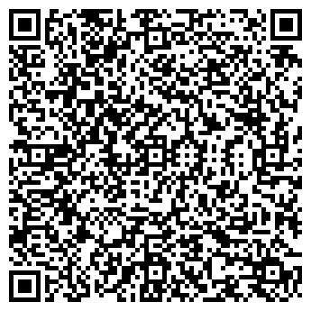 QR-код с контактной информацией организации ДАТ-МОНТАЖ ТОО
