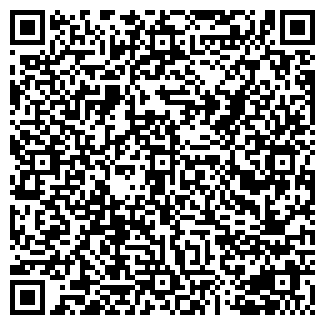 QR-код с контактной информацией организации Device