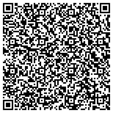 QR-код с контактной информацией организации Алком, Интернет-магазин