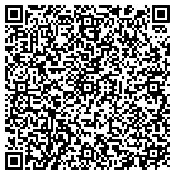 QR-код с контактной информацией организации Мобили, ЧП