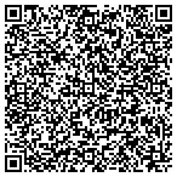 QR-код с контактной информацией организации Интернет-магазин Табстер, ЧП (TABSTER)