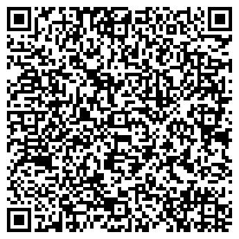 QR-код с контактной информацией организации Стор-е (stor-e), ООО