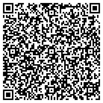 QR-код с контактной информацией организации Vilka, Интернет-магазин