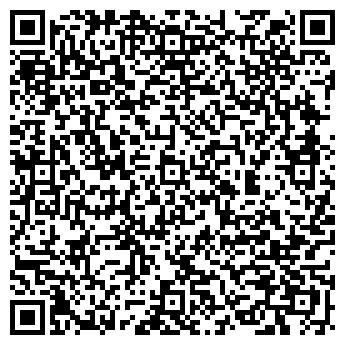 QR-код с контактной информацией организации Копии Часов, ЧП