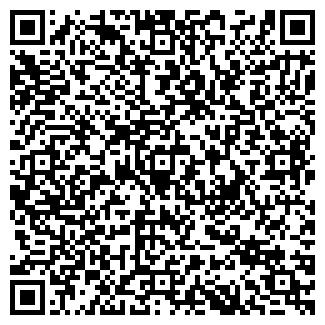 QR-код с контактной информацией организации АДЫГЕЙСКОЕ ПТР