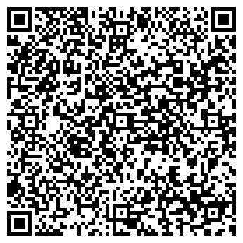 QR-код с контактной информацией организации Вей, Vey, ЧП