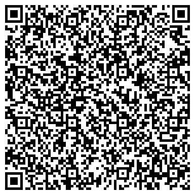 QR-код с контактной информацией организации АДЫГЕЙСКОЕ РЕМОНТНО-ТЕХНИЧЕСКОЕ ПРЕДПРИЯТИЕ АООТ