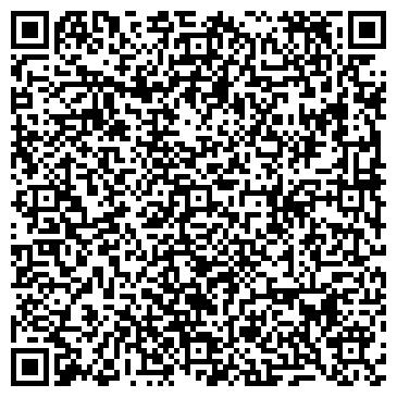 QR-код с контактной информацией организации Компьютеры 57, ООО
