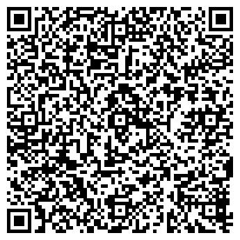 QR-код с контактной информацией организации Китаймоб, Кitaymob, ЧП