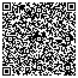 QR-код с контактной информацией организации ПШИШ