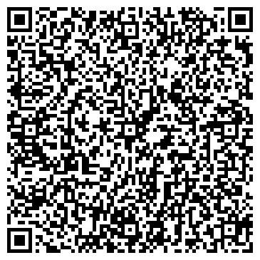 QR-код с контактной информацией организации Остапьюк В. В.,ЧП