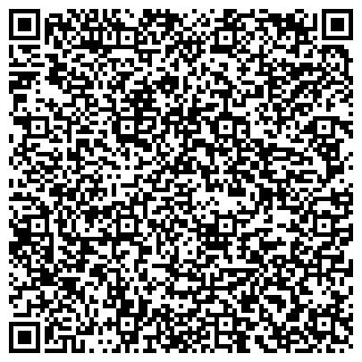 QR-код с контактной информацией организации Вкусный интернет-магазин Чернигова, ЧП