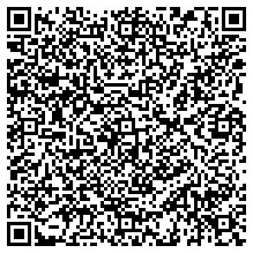 QR-код с контактной информацией организации Бета ТВ ком, ООО