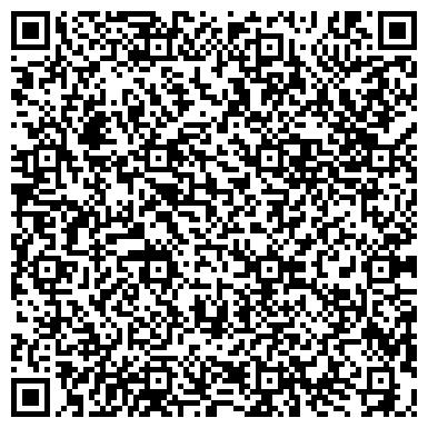 QR-код с контактной информацией организации Деус Стор, ООО (Deus Store)