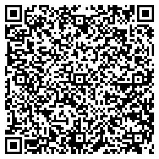 QR-код с контактной информацией организации E-on, ЧП