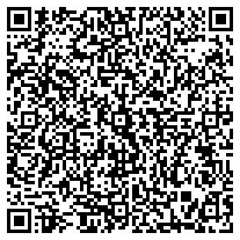 QR-код с контактной информацией организации Инкомтех, ООО