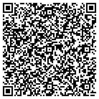 QR-код с контактной информацией организации Лигус, ЧП