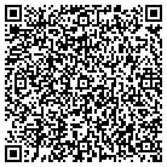 QR-код с контактной информацией организации Орион, магазин