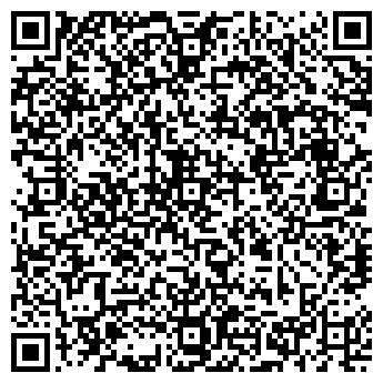 QR-код с контактной информацией организации Тремполец, ЧП