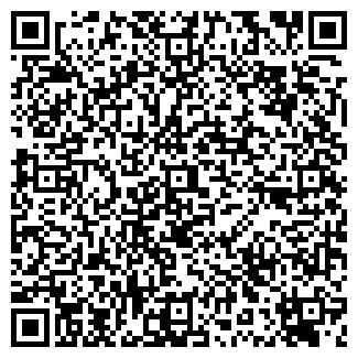 QR-код с контактной информацией организации ЛЬНОКОРД