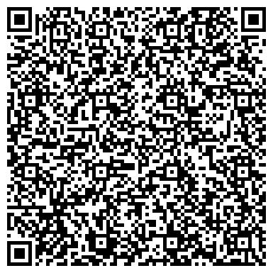 QR-код с контактной информацией организации Телекоммуникационная компания Виска, ООО