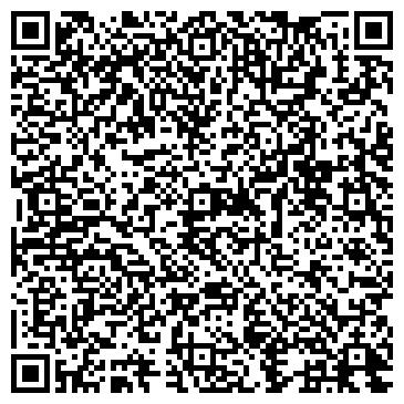 QR-код с контактной информацией организации Спутникове телевидение на дом, ЧП