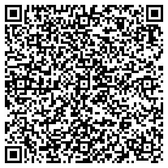 QR-код с контактной информацией организации ММДС-Украина, ООО