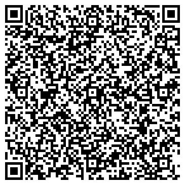 QR-код с контактной информацией организации Стронг Юкрейн, ООО