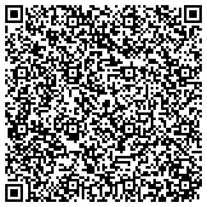 """QR-код с контактной информацией организации ПАО """"Майкопский станкостроительный завод им. М.В. Фрунзе"""""""