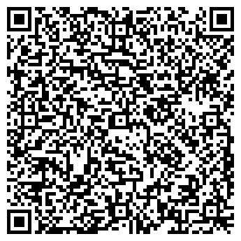 QR-код с контактной информацией организации Ваш Спутник, ЧП