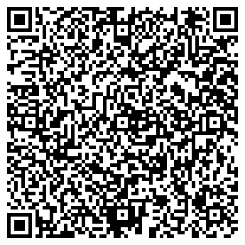 QR-код с контактной информацией организации Си эс ЛТД, ООО