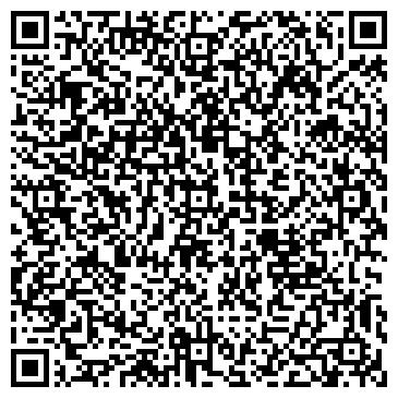 QR-код с контактной информацией организации Тензо-ЭВМ НПФ лтд, ООО