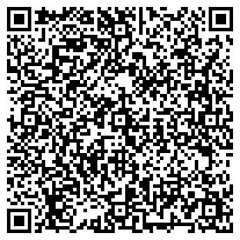QR-код с контактной информацией организации Нетворк Солюшнз, ООО