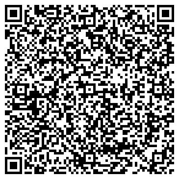 QR-код с контактной информацией организации Картпей системз, ООО