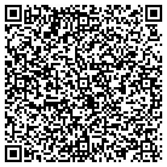 QR-код с контактной информацией организации ІТ центр, ЧП
