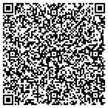 QR-код с контактной информацией организации Арус-Одесса, ООО