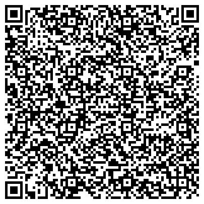 QR-код с контактной информацией организации Эллиc Коммуникейшинз, ООО Эллиском